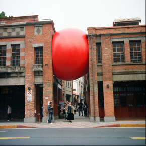 red_ball_project_01